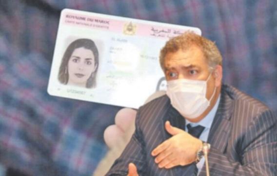 Abdelouafi Laftit : La CINE constituera un pont rapide et sûr vers les services numériques