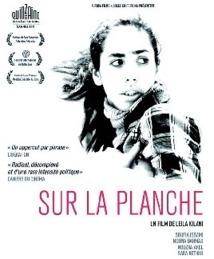 «Sur la Planche» de Leila Kilani en salle : Le quotidien effréné de quatre ouvrières