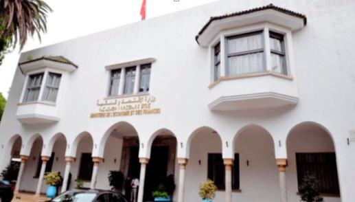 Les avoirs nets officiels de réserve augmentent de 39 MMDH