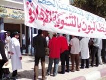 Essaouira : La justice et l'enseignement paralysés