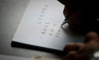 Au nom de la mère: Le combat des Chinoises pour assurer leur lignée