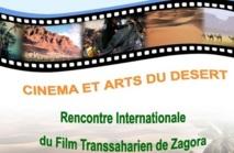 Film transsaharien : Mustapha Mesnaoui préside le jury du concours de scénarios