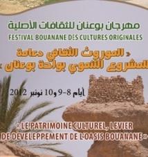 Figuig : Les cultures originales en Festival à Bouânane