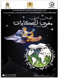 Une édition virtuelle : Festival  International Maroc des Contes