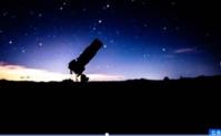 Les astronomes fuient le confinement sur Terre en voyageant vers le ciel