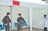 L'hôpital de campagne de Sidi Yahya El Gharb au centre de la polémique