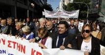 Zone euro : Grève générale en Grèce contre le projet d'austérité