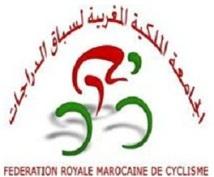 Assemblée de la FRMC : Approbation de l'amendement du statut et restructuration des activités