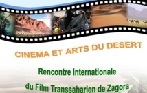 Film transsaharien : «La statue de sable» ouvre le bal