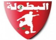 Championnat D2 : KACM-ASS en tête d'affiche