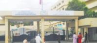 Les médecins du secteur privé appelés  à la rescousse à Béni Mellal-Khénifra