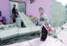 Regain de tensions dans les territoires palestiniens:  Les raids israéliens sur Gaza font six morts et une quarantaine de blessés