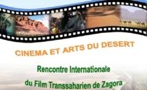 Film transsaharien : Zagora ouvre le dossier de l'immigration