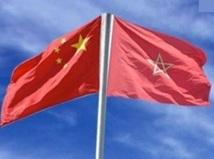 """Résultat de recherche d'images pour """"Association d'amitié et d'échange maroco-chinoise"""""""