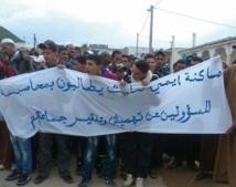 Essaouira : Les habitants d'Imintlit dénoncent l'enclavement de leurs douars