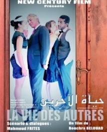 Une comédie marocaine sans tabous ni caricature : Bouchra Belouad s'intéresse à «La vie des autres»