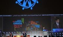 5ème édition du Forum Medays à Tanger : La guerre du pétrole n'aura pas lieu