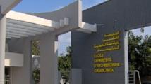 Les diplômes de l'Ecole supérieure d'architecture de Casablanca posent problème : Les lauréats de l'ESA n'arrivent pas à construire leur avenir
