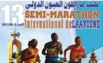 Semi-marathon de Laâyoune : Les Kényans Rotish et Mujer remportent la 14è édition