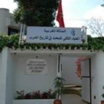 «Histoire du Maroc, réactualisation et synthèse», une publication de l'IRRHM : Un livre académique et citoyen