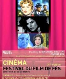 Coup d'envoi du Festival du film de Fès : Trois jours d'émotions et de partage