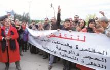 Fin de la trêve entre le SDJ et Ramid : La grève reprend ses droits dans le secteur de la justice