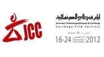 Palmarès des 24èmes Journées cinématographiques de Carthage : Les Tanit d'or et d'argent décernés au cinéma marocain