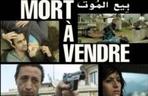 """Festival international du film arabo-latino-américain : """"Mort à vendre"""" de Faouzi Bensaidi projeté à Buenos Aires"""
