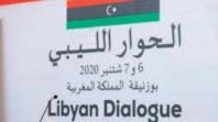 La Ligue arabe appelle les parties libyennes à poursuivre leurs engagements de bonne foi pour parvenir à une solution