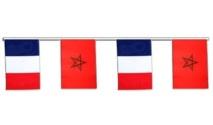 Le 13 décembre prochain sous le thème «Un partenariat d'exception au service de la jeunesse» :  XIème réunion maroco-française de haut niveau