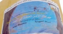 Clôture du Festival du Petit Prince du désert : En dépit des difficultés, Tarfaya réussit son pari