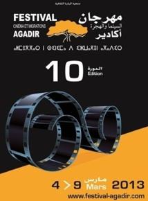 Cinéma et migrations : La dixième édition du Festival d'Agadir en mars