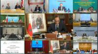 Adhésion de la Chambre des représentants à l'AIPA en tant que membre observateur