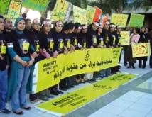 Troisième Commission de l'Assemblée générale :  Rabat rechigne à voter l'abolition de la peine de mort