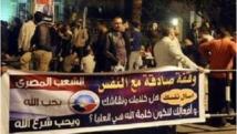 Egypte : La Cour constitutionnelle reporte son audience sur la Constituante