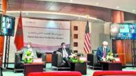 Lancement du programme américano-marocain de partenariat pour l'enseignement supérieur
