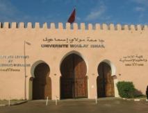 Avis d'experts et d'institutions spécialisées réunis à Meknès : 50 ans de développement humain au Maroc et perspectives pour 2025