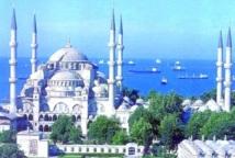 Datant de la période hellénistique et représentant Orphée, héros de la mythologie grecque : Les Etats-Unis restituent une mosaïque antique à la Turquie