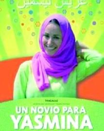 Journées du cinéma espagnol à Agadir : Sanaa Alaoui invitée d'honneur
