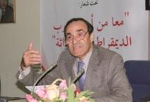 """Habib El Malki lors d'une conférence de presse à Agadir : """"L'USFP est le parti du défi et de l'espoir"""""""