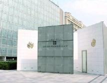 France : La gestion de l'Institut du monde arabe critiquée par la Cour des  comptes