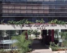Résolution relative aux candidatures à la Commission administrative