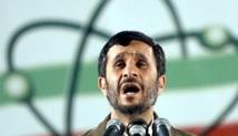 L'AIEA à Téhéran : Négociations sur le nucléaire iranien
