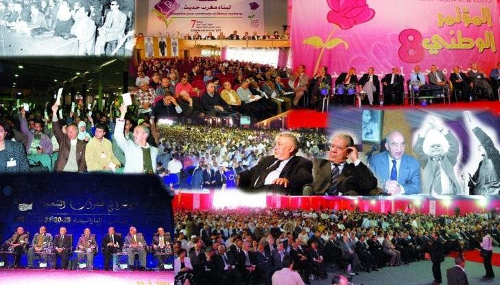 Ensemble pour un Maroc de la démocratie et de la modernité