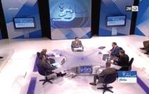 Les candidats au poste de Premier secrétaire de l'USFP dans un débat ouvert sur 2M : Le IXème Congrès sera celui de la réconciliation et de l'espoir