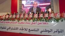 Election du Premier secrétaire par le IXème Congrès de l'USFP : Un deuxième tour pour départager Driss Lachgar et Ahmed Zaïdi