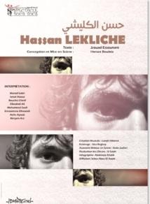 En avant-première au Théâtre national Mohammed V : La pièce «Hassan Lekliche» en représentation à Rabat