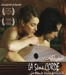 Festival du film arabe : Projection à Oran du film marocain «La 5ème corde»