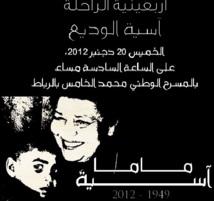 Commémoration du 40ème jour du décès de Assia El Ouadie