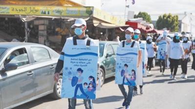 Campagnes de sensibilisation aux dangers du Covid-19 à Ain Chock et Sidi Moumen